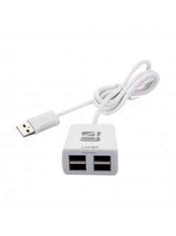 LDNIO USB HUB