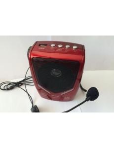 Speaker RX-695